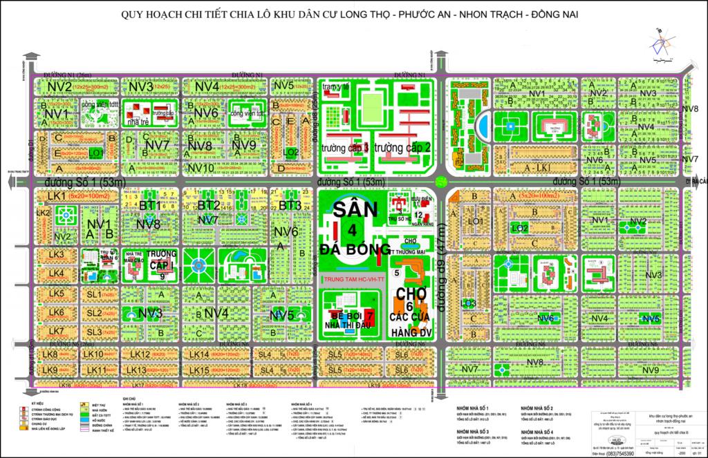 Hệ thống tiện ích nội khu dự án HUD Nhơn Trạch đã được hoàn thiện